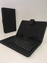 Чехол-клавиатура для планшета 7 дюймов