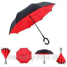 Зонт наоборот Up-Brella умный обратного сложения антизонт ветрозащитный