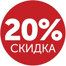 Экономь в выходные: скидка 20% на клубнику, гуми, ежевику