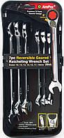 Набор ключей комбинированных с  трещеткой (10-19мм), 6 предметов