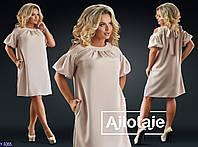 Батальное нарядное платье свободного кроя 7028