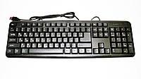 Клавиатура KEYBOARD X1 K107