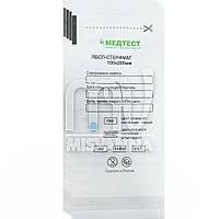Крафт пакет для паровой и воздушной стерилизации Медтест, 100х200 мм 100 шт белые