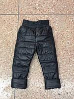 Теплые детские брюки черный