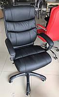 Офисное компьютерное кресло Zigzag