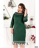 Замшевое платье прямого кроя с рукавами свободного кроя с 50 по 56 размер
