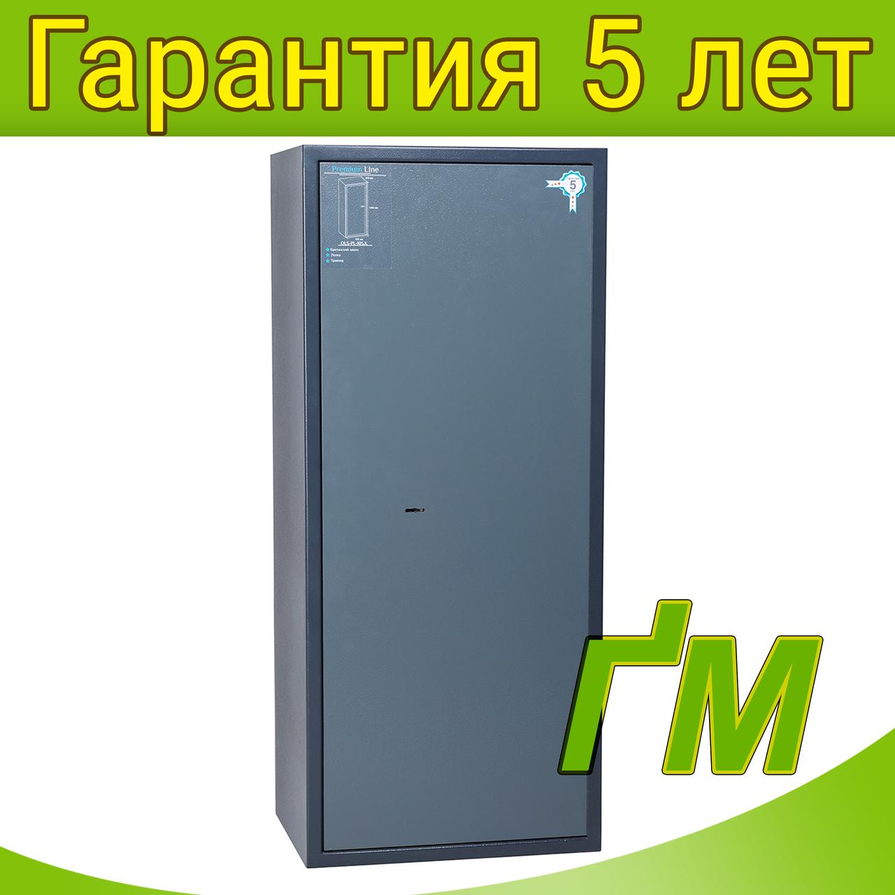 Сейф офисный OLS-PL-105.К