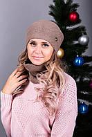Женские шапки Дюшес в комплекте со Снудом