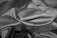 Серый темный .Ткань замш на дайвинге, фото 1
