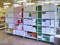 Архивные стеллажи под заказ