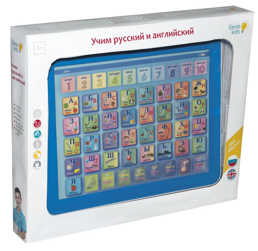Детский планшет Genio Kids русско-английский