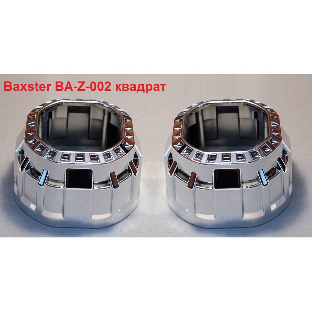 "Маска для линз Baxster BA-Z-002 2,5"" квадрат 2шт"