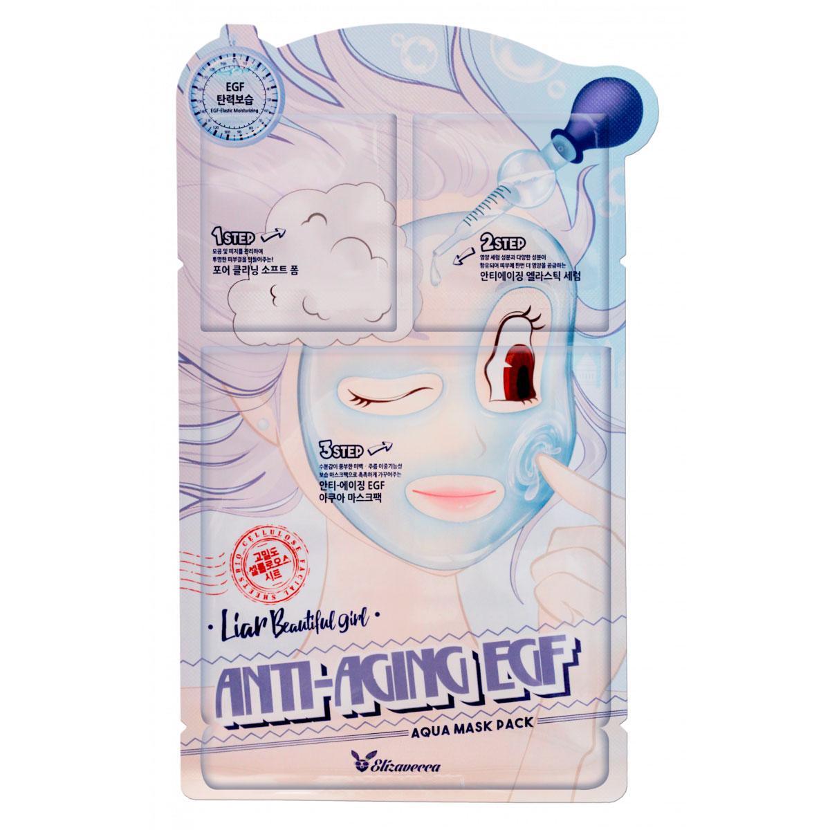 Трехступенчатая антивозрастная маска Elizavecca Anti Aging EGF Aqua Mask Pack