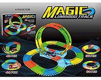 Трек «Magic Tracks» YM-813,121 дет .