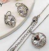 Женский комплект украшений, кристаллы Swarovski