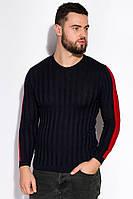 Мужской свитер. Мужская кофта темно синего цвета. Мужская одежда