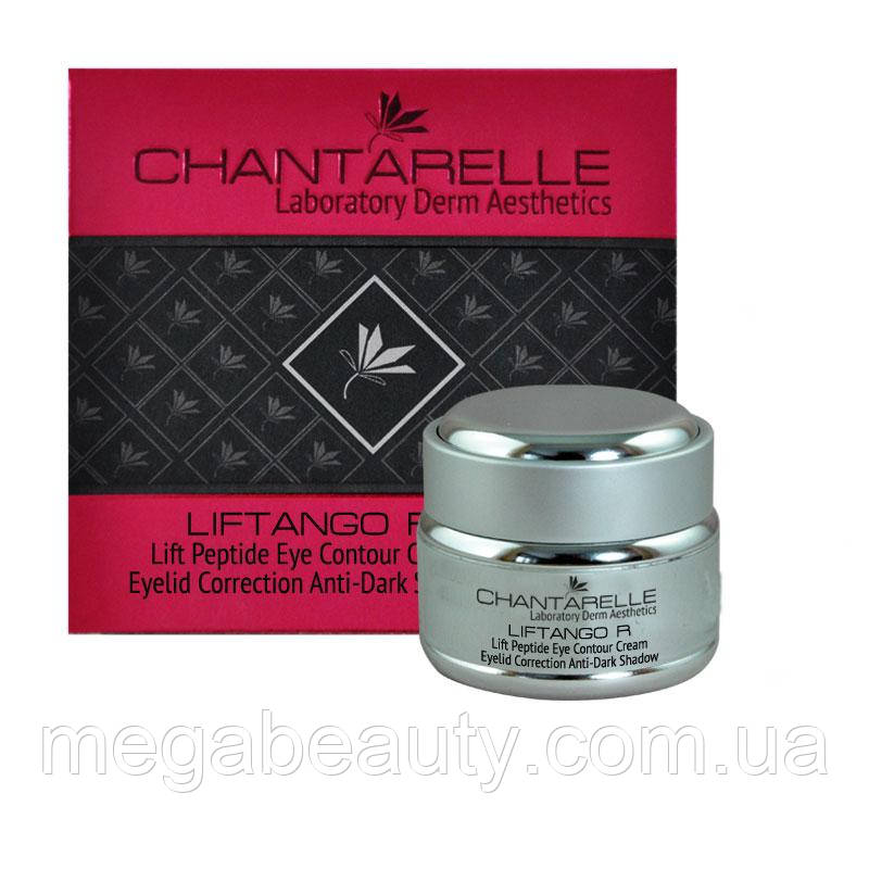 Lift Peptide Eye Contour Cream 30 ml.