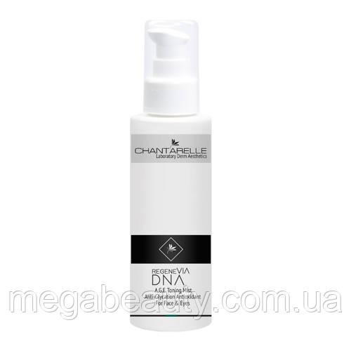 A.G.E.Toning Mist Anti-Glication Antioxidant for Face & Eyes