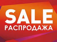 Распродажа брендовых ранцев – скидки до 50%!