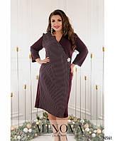 Сдержанное платье на запах с рукавами полной длины с 52 по 58 размер, фото 1