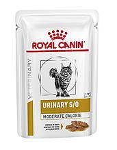 Влажный корм для кошек с мочекаменной болезнью Royal Canin Urinary S/O Feline Moderate Calorie 85 г