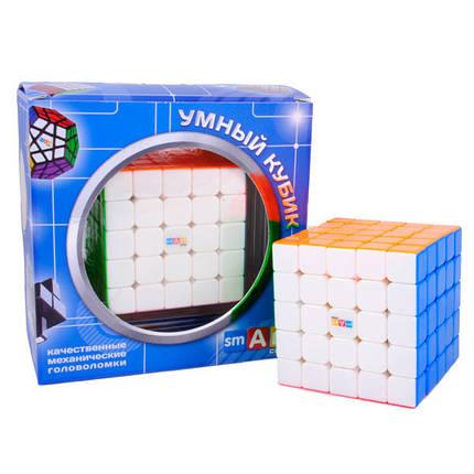 Smart Cube 5x5 Stickerless | Кубик без наклеек SC504, головоломка, фото 2