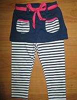 Лосины+юбка для девочек F&D 1 лет.