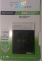 Аккумуляторная батарея GRAND Samsung G530