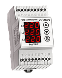 Реле напряжения DigiTOP VP-380V | цифровое на DIN рейку, фото 2