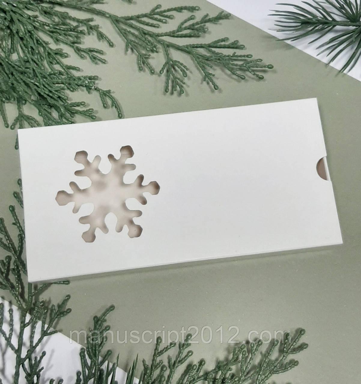 Коробка для шоколаду біла 160х80х15 мм.