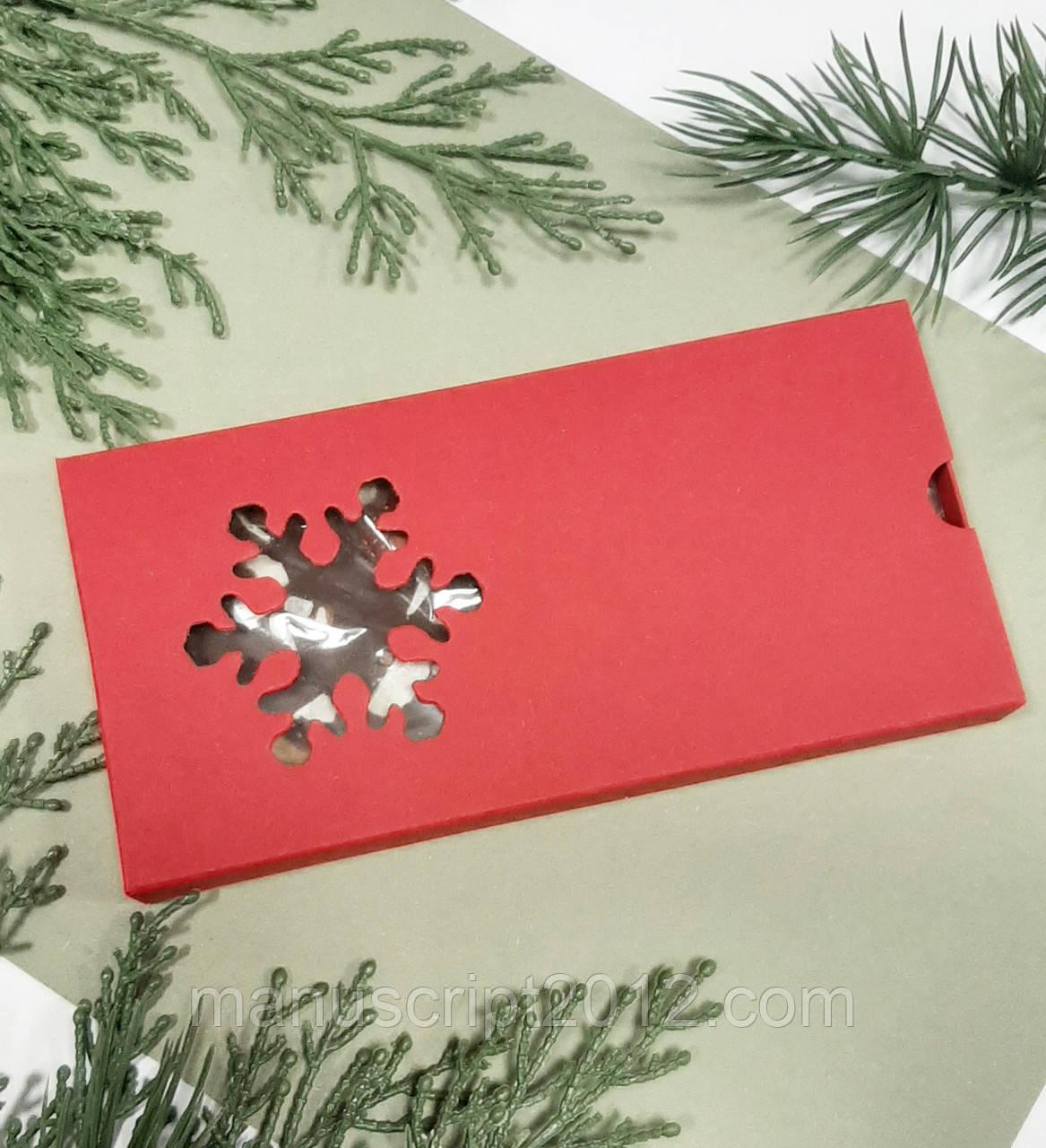 Коробка для шоколаду червона 160х80х15 мм.