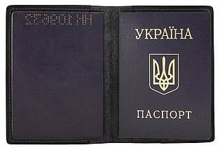 Кожаная черная обложка для паспорта Grande Pelle (204110), фото 2