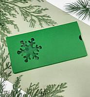 Коробка для шоколаду зелена 160х80х15 мм.