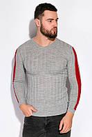 Мужской свитер. Мужская кофта светло серого цвета. Мужская одежда