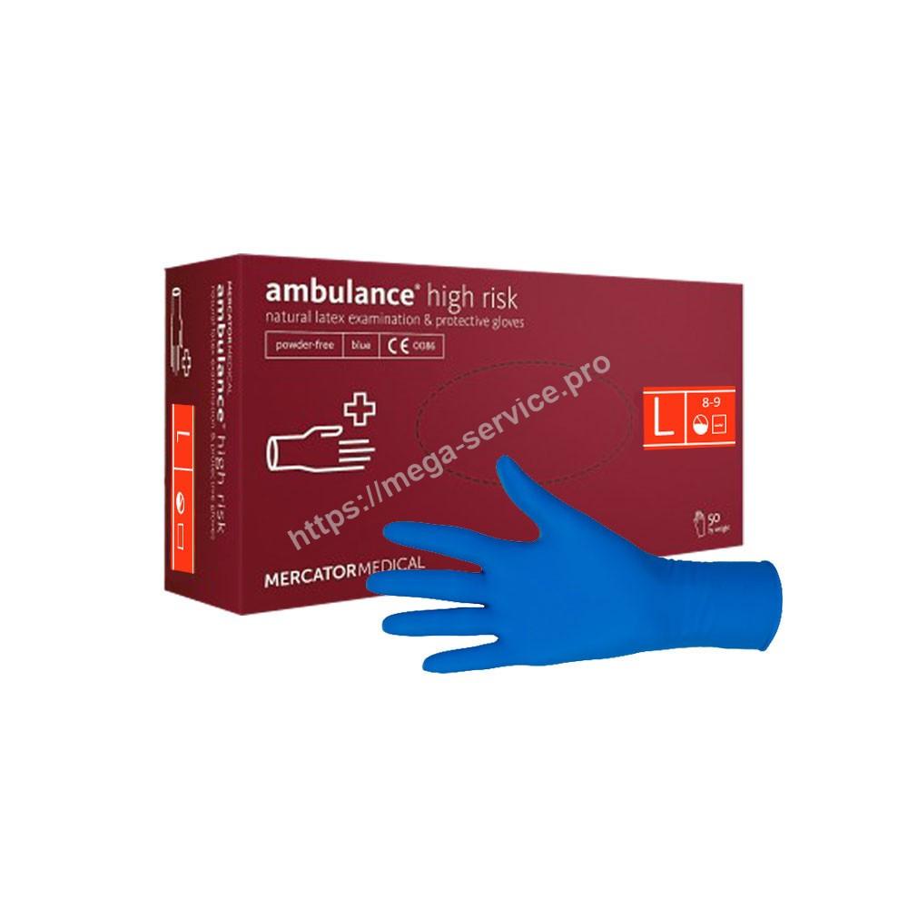Перчатки латексные смотровые нестерильные неопудренные синие 50 шт/уп (10 уп/ящ) AMBULANCE High Risk L