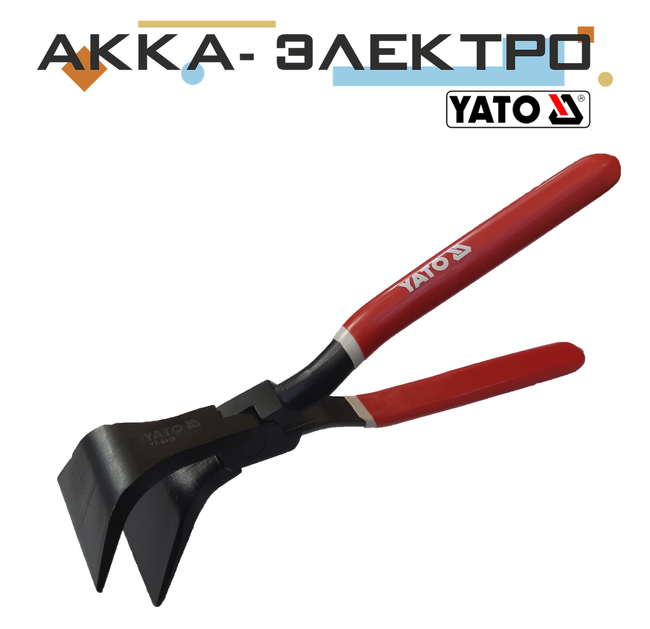 Кліщі покрівельні вигнуті 280мм для згинання листового металу Yato YT-5416