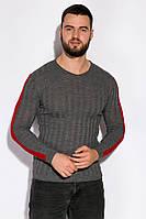 Мужской свитер. Мужская кофта темно серого цвета. Мужская одежда