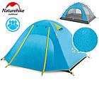 Двухслойная, 3-х местная палатка с алюминиевыми дугами, P-Series, синяя., фото 5