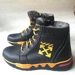 Тёплые кожаные зимние ботинки на меху 32-41р