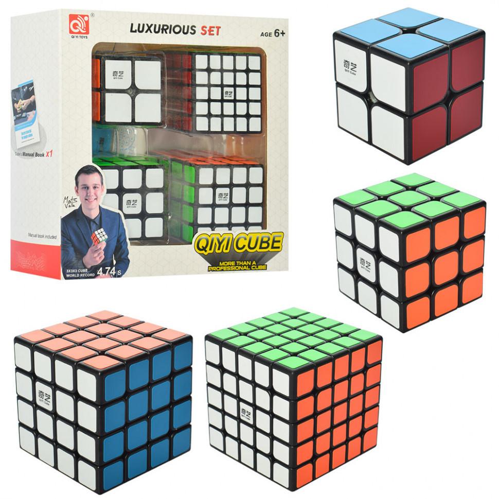 Кубик EQY525, Кубик рубик, головоломка