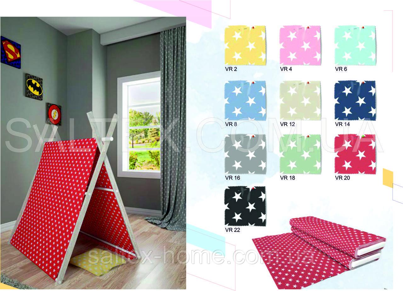 Декоративная ткань с тефлоновым покрытием детский принт Звезды
