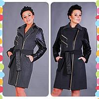 Пальто женское демисезонное (турецкий кашемир) Змейка серое