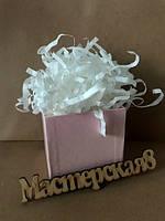 Наполнитель 25 г пергамент для коробок , цвет белый, фото 1