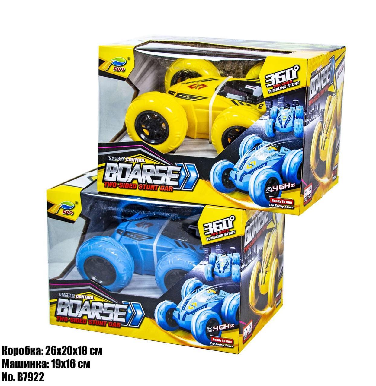 Машинка-багги BOARSE B7922