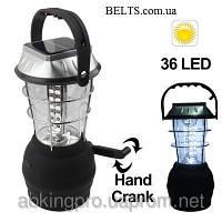 Походный кемпинговый фонарь с солнечной батареей Super Bright LED Lantern