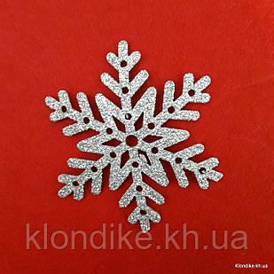 Снежинка из фоамирана, 6.5 см, Цвет: Белый (5 шт./уп.)