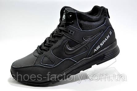Зимние кроссовки в стиле Nike Air Span 2, Black (На меху), фото 2