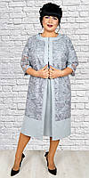 Платье для  полных  новинка стильное, модное Мирра размеров от 56 до 66    купить