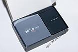 Смарт Андроїд приставка MXQ Pro 4K (RK3229, 1/8 Гб, Android 7.1.2), фото 9