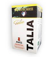 Шипучие таблетки для похудения (Талия)